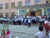 2007 - 2008 учебный год